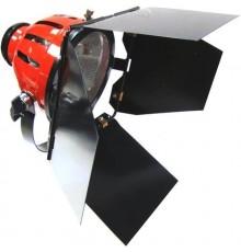 Louer Location Projecteurs Mandarine 800W Marseille aubagne la ciotat cassis la valentine 13